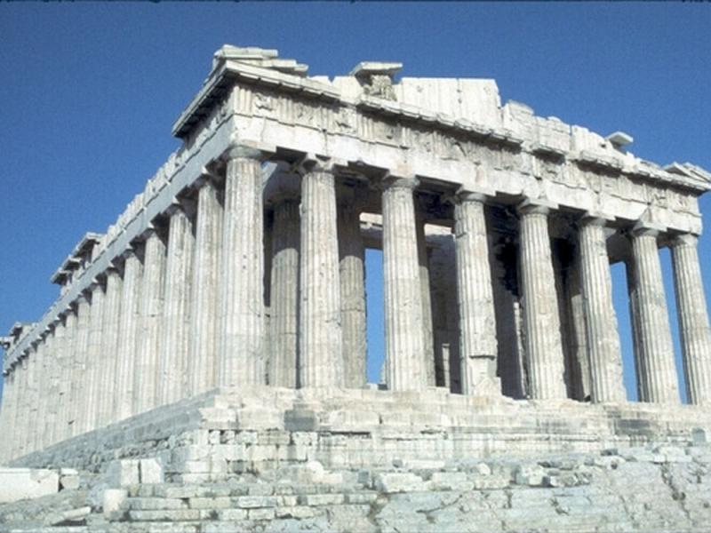 Puzzle Zbierać puzzle online - The Temple Of Artemis