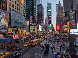 Собирать пазл Modern city онлайн